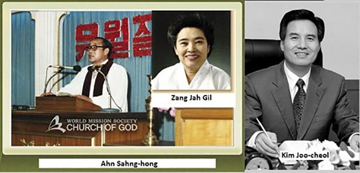 Giáo phái Đức Chúa Trời Mẹ, giáo phái và cách nhận biết, phân biệt tà giáo với tôn giáo
