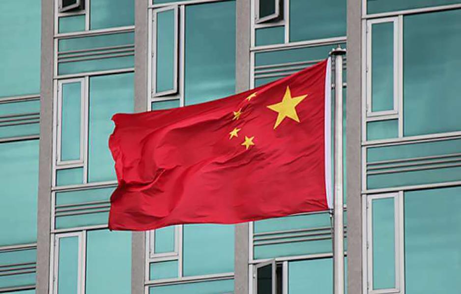 Trung Quốc và Vatican -Hội đồng Giám mục Trung Quốc-Vấn đề tôn giáo ở Trung Quốc- Đàn áp tôn giáo ở Trung Quốc