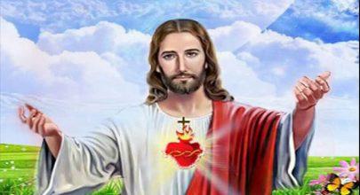 Thiên Chúa Ngài là ai?, Thiên Chúa là ai?, Thiên Chúa