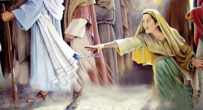 Thiên Chúa Đấng chữa lành, Đấng giải thoát