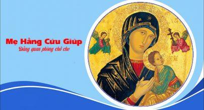 Đức Maria - Mẹ quan phòng
